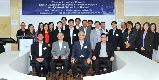 비즈니스 IT 전문대학원, 태국 고위공무원 EA 교육