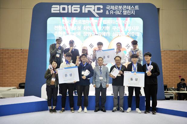 국민대학교 전자정보통신대학 컴퓨터공학부 인공지능 휴머노이드 동아리(KOBOT) 로봇 콘테스트에서 수상