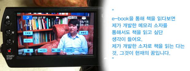 교수님의 서재 소개 이미지 3