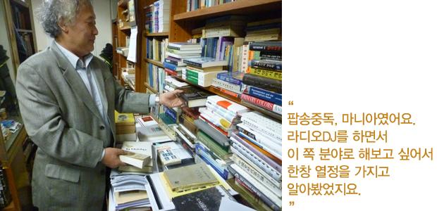 교수님의 서재 소개 이미지 1