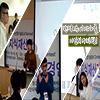 반짝이는 아이디어를 재산으로! 국민대학교 지식재산경연대회