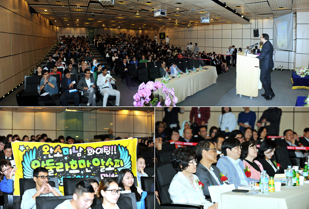 the 1st Korean Speaking Contest picture