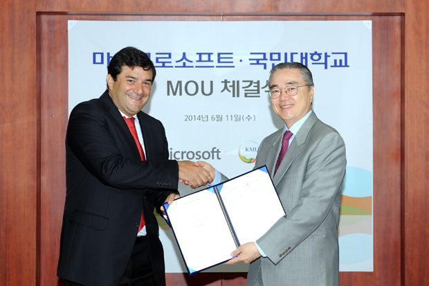 Kookmin University-Microsoft, concluded MOU for Construction and operation of Microsoft cloud service based on communication and cooperation