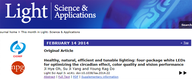 Developed smart lighting that 'controls light like natural light as time goes by'