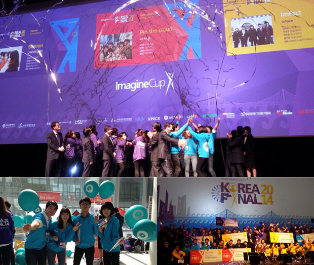 the Imagine Cup 2014 contest pictures