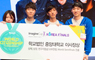 2015 MS Imagine Cup Korea ���̳� ��� / ��ȫ��(��ǻ�Ͱ��к� 10)