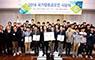 국민대, 2016 국가암호공모전 2개 분야에서 우수상 수상