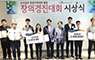 전파정보 활용 경진대회 최우수상 수상 / 백경진(대학원 전자공학과 17)