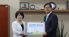 국민대 경영대학(원) 발전기금 1천만원 기부 / 유문숙(경영대학원 14)