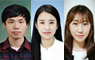 2017년도 춘계학술대회 학생구두발표 우수상 수상 / 대학원 신소재공학과