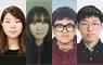 국민대 BK21플러스 바이오식의약소재 사업단, 한국생명공학연합회 우수 포스터 발표상 및 장려상 수상