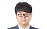 한국고분자학회 2018 춘계학술대회 우수논문발표상 수상 / 천교(대학원 신소재공학과 16)