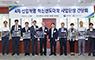 국민대, '4차 산업혁명 혁신 선도대학' 사업단장 간담회 개최