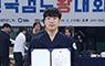 장예찬 학생, SBS배 전국검도왕대회 우승